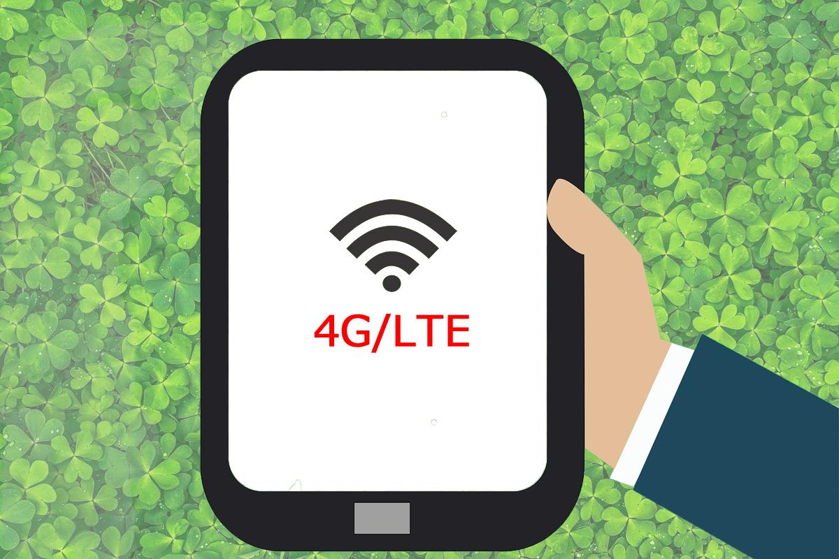 4G/LTE WiFi