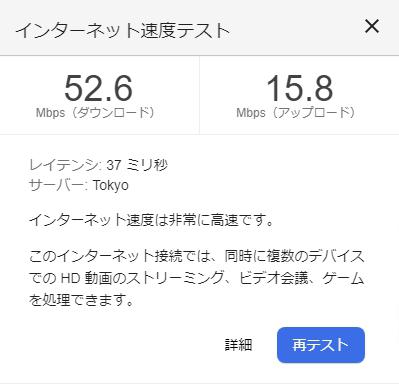 楽天ひかりIPV4接続