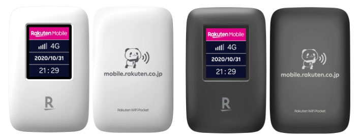 Rakuten WiFi Pocket白&黒