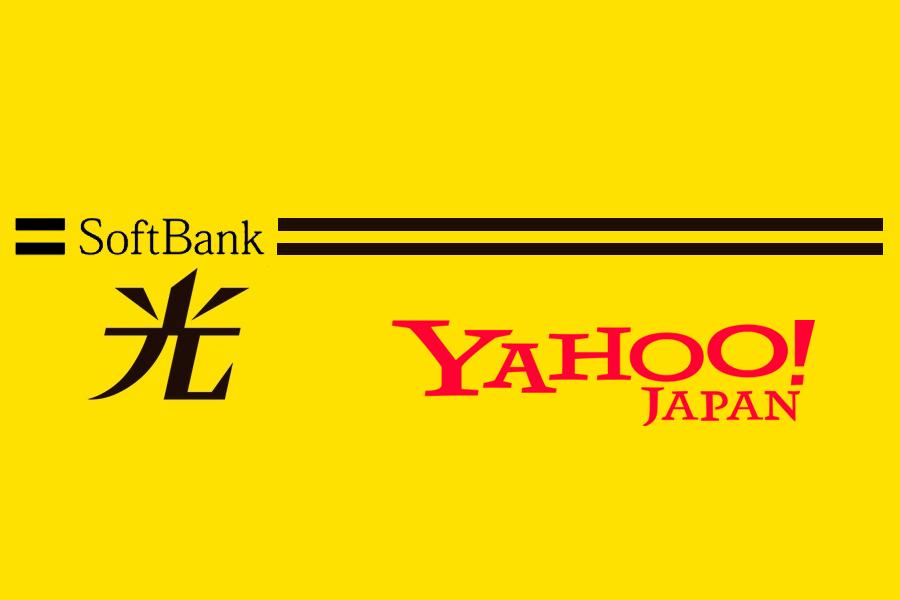 YahooからSoftBank光