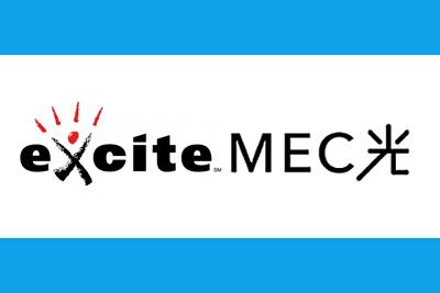 エキサイトMEC光