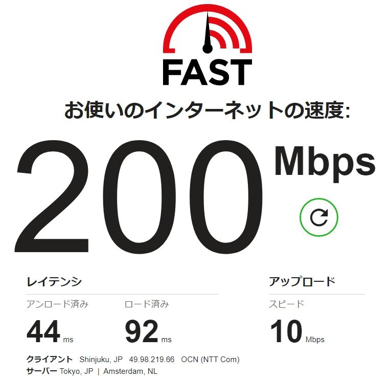 home 5G通信速度